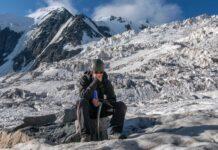 کوه گرفتگی چیست