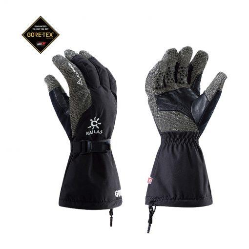 558f7a3172 copy 510x510 - دستکش کوه نوردی 2 پوش 5 انگشتی کایلاس Kailas 3in1 Mountaineering Gloves