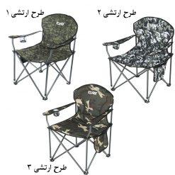 صندلی سفری تاشو طرح ارتشی توریست Tourist Camping Chair