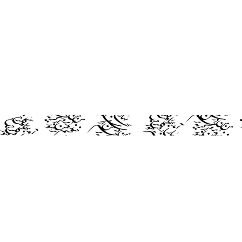 بند نگهدارنده عینک نیو مدل شعر Neev Sunglass Strap Poem