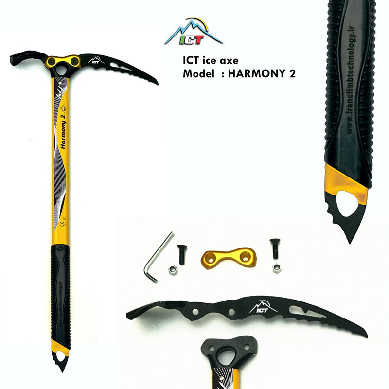 کلنگ بیسیک مدل هارمونی2 آی سی تی ICT Harmony2 Ice axe