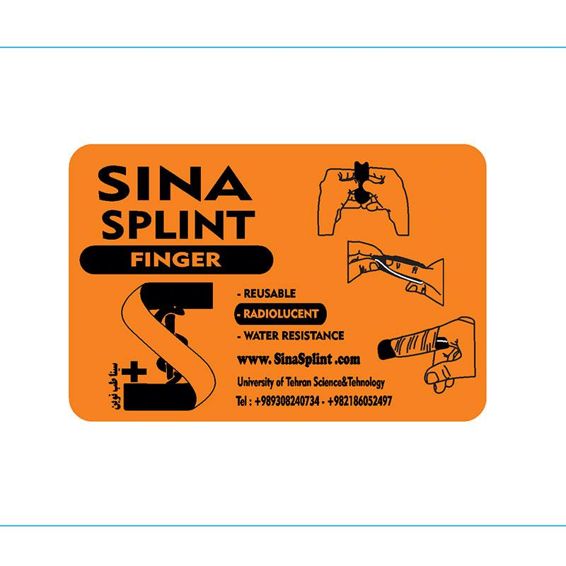 آتل انگشت سینا اسپلینت سینا طب نوین Finger