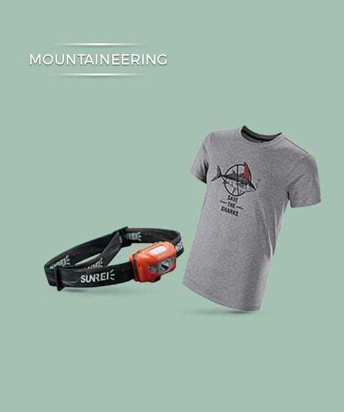 1 2 - فروشگاه لوازم کوهنوردی و طبیعت گردی