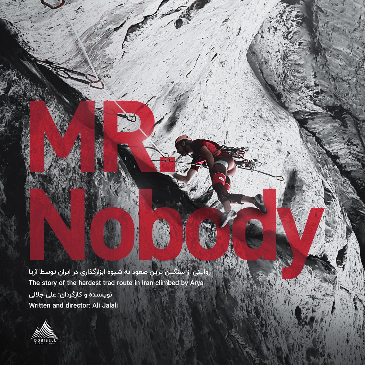 nobody - فروشگاه لوازم کوهنوردی و طبیعت گردی