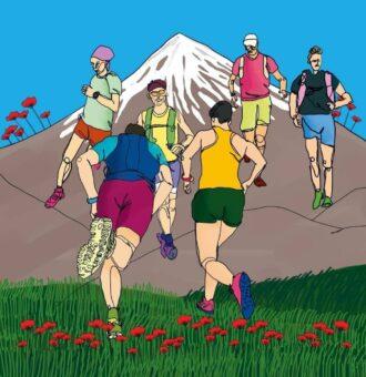6631a426 dedd 4a9e bb54 e4cb1ecf5ed6 330x340 - فروشگاه لوازم کوهنوردی و طبیعت گردی